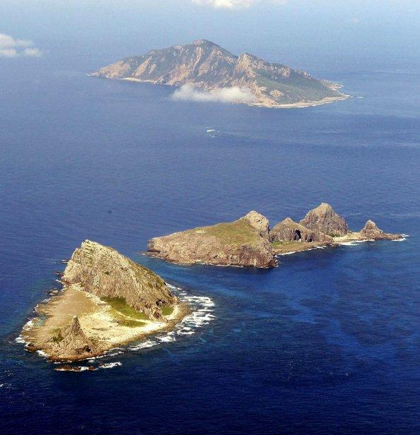 China Japan Islands